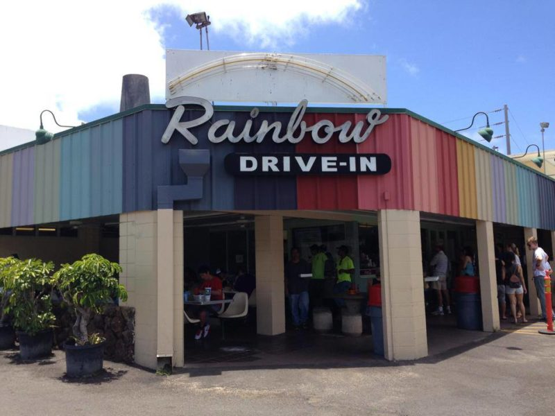 Rainbow Drive-In is where it's at.