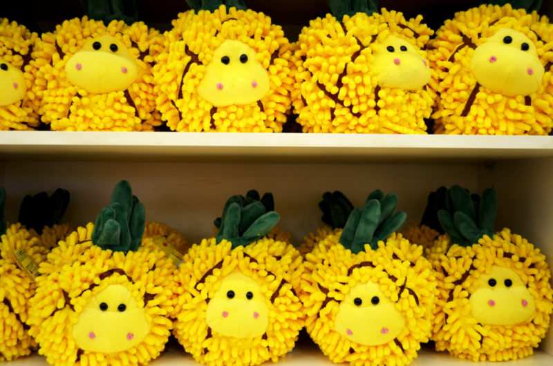 At Dole Plantation there are even half-sheep, half-pineapple plushies?!