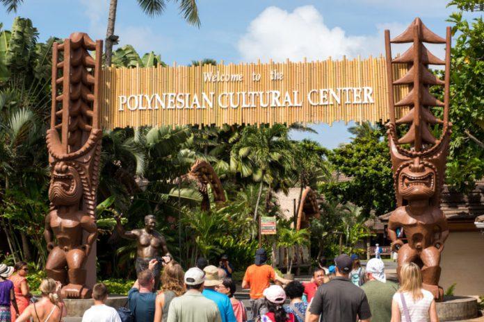 Polynesian Cultural Center entrance.