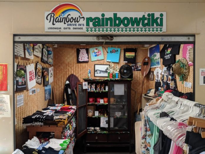 Rainbow Drive-In: The Rainbowtiki store for souvenirs. Hawaii travel. Things to do in Oahu. Things to do in Hawaii.