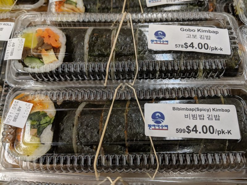 Kimbap from Palama Marketplace.