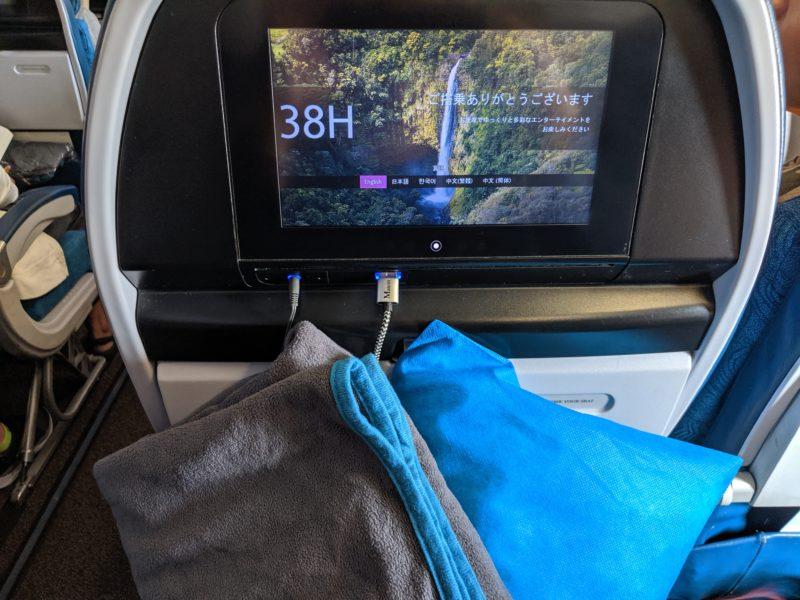 My seat in Hawaiian Airlines flight from Boston to Honolulu.