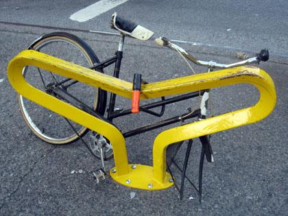 ny_bike_lock