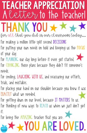 Teacher Appreciation: A FREE LETTER to the Teacher 1