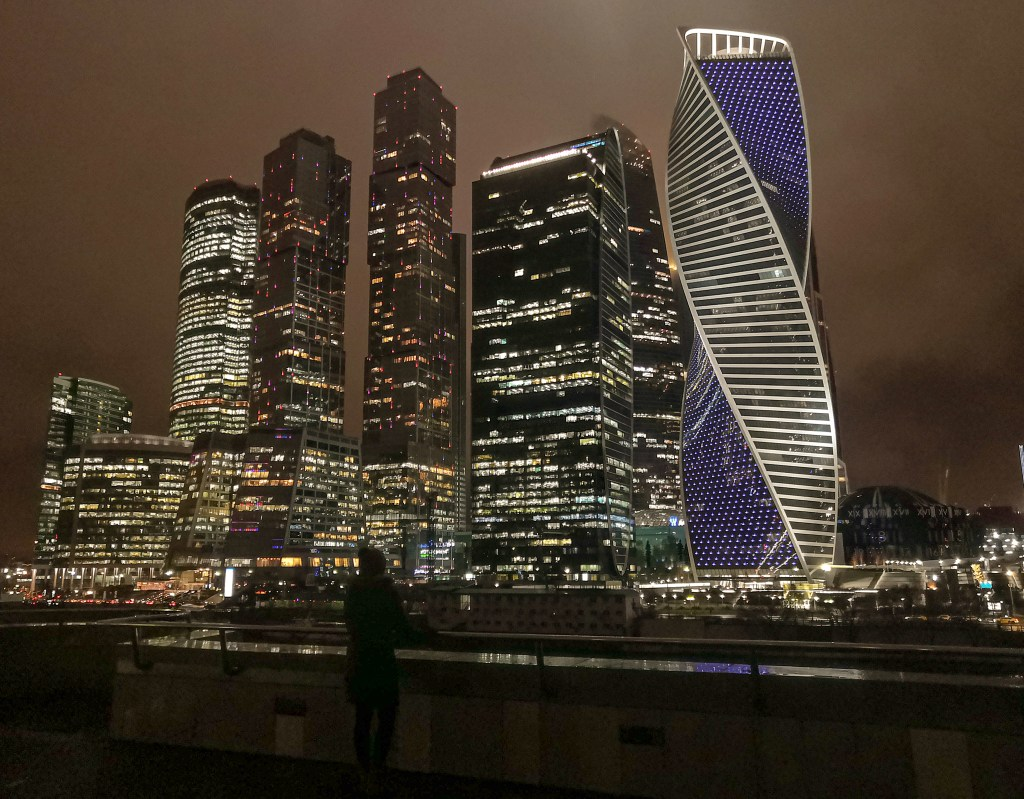 Top Things to do in Moscow | Moscow City Viewpoint