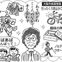 体験談挿絵201708