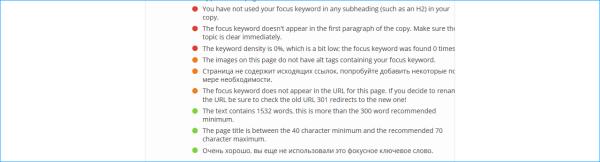 HTML примеры тегов title, description для сайта