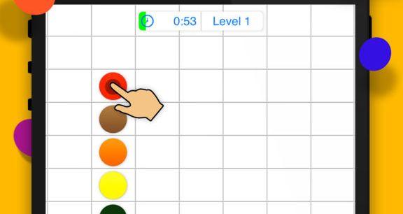 9 moves app