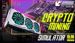Read more about the article Crypto Mining Simulator Free Download