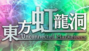 Touhou Kouryudou ~ Unconnected Marketeers. Free Download