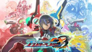 Read more about the article Blaster Master Zero 3 Free Download