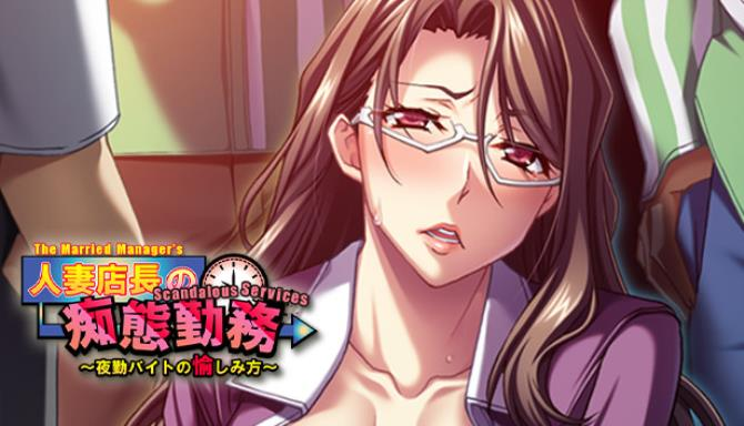 You are currently viewing The Married Manager's Scandalous Services – The Pleasures of the Night Shift Free Download