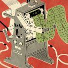 السياسات الحكومية وتوزيع الثروات