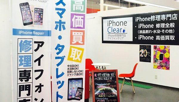 アルファロジック札幌メガセンタートライアル伏古店外観
