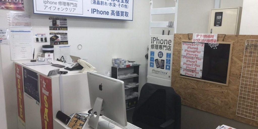 アルファロジックドン・キホーテ小樽店店舗外観
