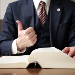 役員借入金を解消する7つの方法