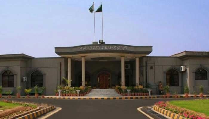 IHC dismisses petition filed against Corona Relief Tiger Force