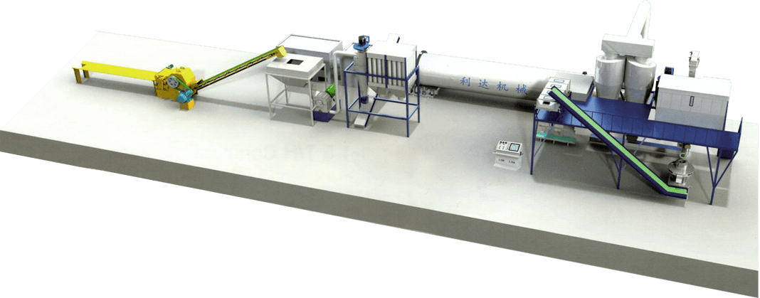 Biomass Pellet Production Line Solution