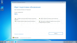 Windows 10-upgrade-upgrade-for-windows-7-screenshot-5