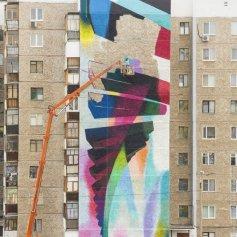 Художественная разрисовка стен фасада