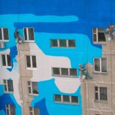 Разрисовка фасада Промышленные альпинисты Москва и Московская область (ООО Альпинисты-М)