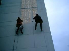 Установка и замена освещения на фасаде