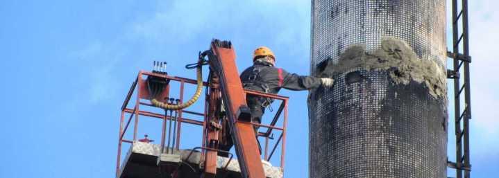 Экспертиза и обследование дымовых труб альпинистами