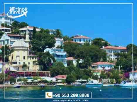 برنامج سياحي عائلي في تركيا - جزيرة الاميرات.