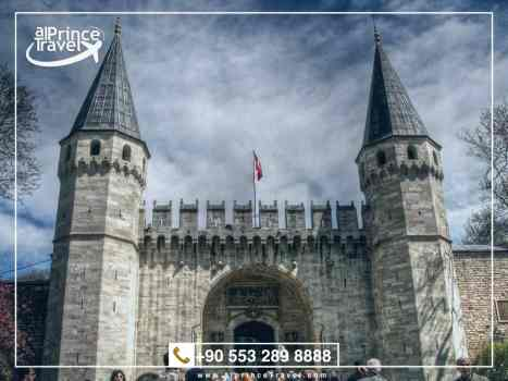 برنامج سياحي عائلي في تركيا - قصر توب كابي