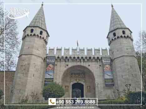 برنامج شهر عسل في تركيا - قصر توب كابي