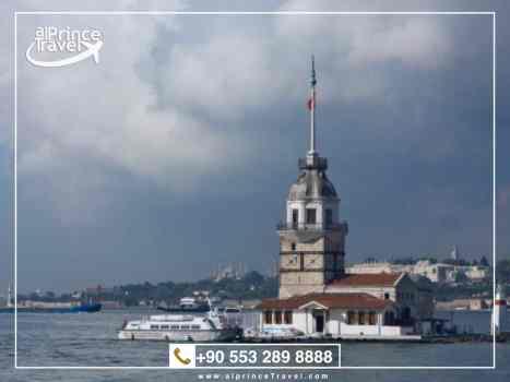 جدول سياحي لتركيا لمدة 9 ايام - برج الفتاة.