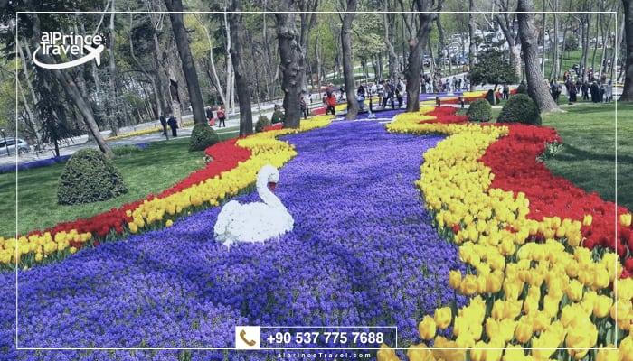 اماكن سياحية في اسطنبول - الحدائق