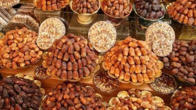 صورة أسعار البلح بداية تعاملات اليوم الاثنين 22 مارس