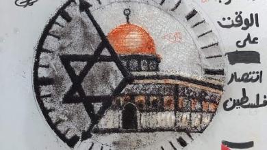 صورة رسم بالشاي والعصير…قد اقترب الوقت علي انتصار فلسطين
