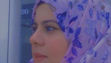 صورة رانيا ضيف تكتب حلم عنيد