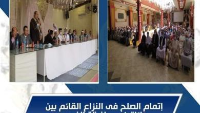 صورة نجاح قوات الأمن بالفيوم في إتمام جلسةصلح بين عائلتين في الفيوم