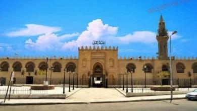 صورة جامع عمرو بن العاص بالقاهرة