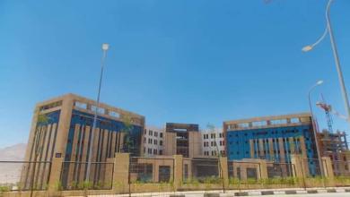 صورة وزير التعليم العالي يستعرض تقريرًا عن جامعة الجلالة
