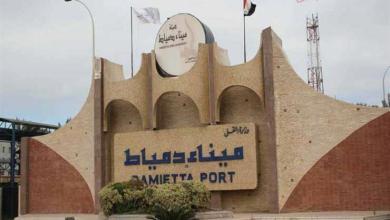 صورة ميناء دمياط ووصول 9000 طن خردة و 4328 شاحنة