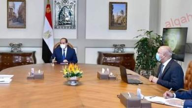 صورة السيسي يجتمع مع الدكتور مصطفى مدبولي والفريق كامل الوزير