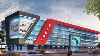 صورة محافظ بورسعيد :مول الفرما الجديد صرح سياحي تجاري خدمي يضم اكثر من ١٥٠ محل