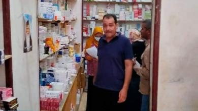 صورة تحرير 25 مخالفة متنوعة و 12 إزالة إدارية خلال حملات مكبرة على المحلات والأسواق بمركز سمالوط