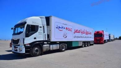 صورة صندوق تحيا مصر ينظم قافلة حماية اجتماعية في سيدي براني