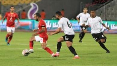 صورة طلائع الجيش يفوز على الأهلى 2/3 ويتوج بكأس السوبر المصرى