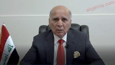 صورة وزير الخارجيَّة العراقي يلقي كلمة العراق في مُؤتمر المادة (14)