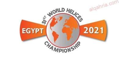 صورة 350 لاعب ولاعبة من 15 دولة يشاركون في بطولة العالم للرماية أكتوبر المقبل