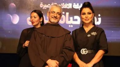 صورة تكريم جومانا مراد في الدورة الأولى من مسابقة الأفلام القصيرة (نحو حياة أفضل)