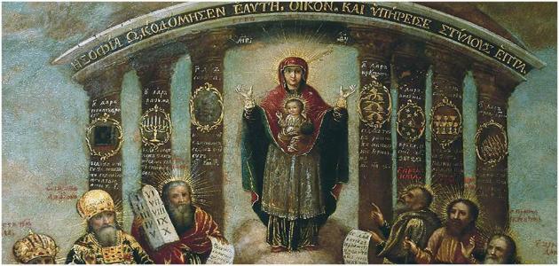 O Trabalho dos Alquimistas Cristãos