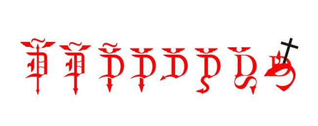 Nuestro logotipo alquimista