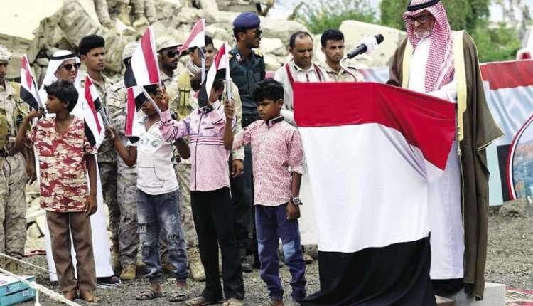 مساعدات سعودية لليمن